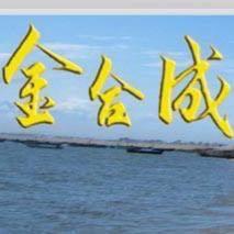 """<p align=""""left""""> 廣東金合成建材實業有限公司 </p> <p align=""""left""""> <span style=""""color:#666666;"""">理事單位</span> </p>"""