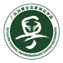 "<p align=""left""> 廣東民營企業家培訓學院 </p> <p align=""left""> <span style=""color:#666666;"">副會長單位</span> </p>"